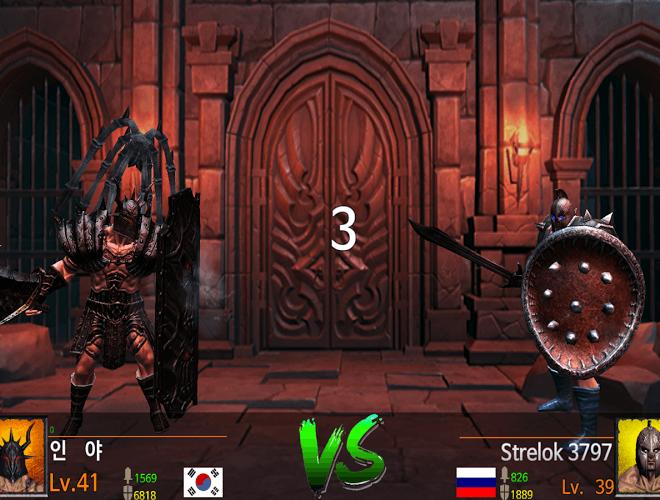 Играй Воин Крови На ПК 9