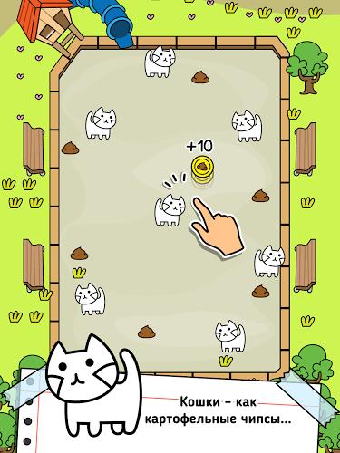 Играй Cat Evolution На ПК 13