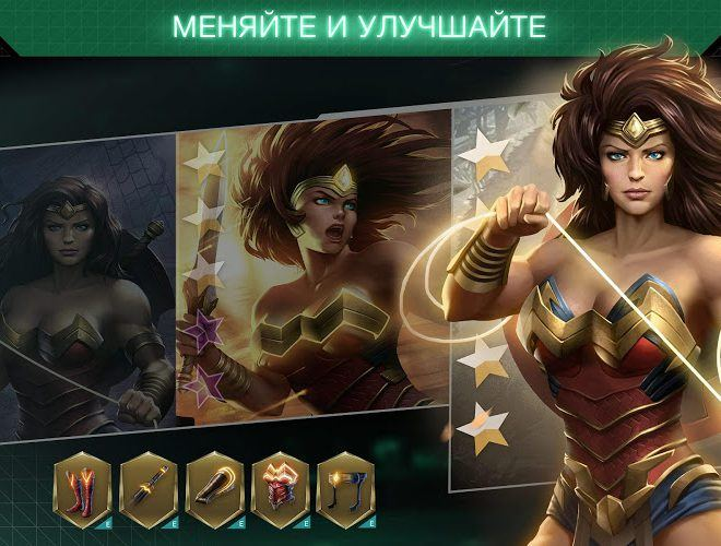 Играй Injustice 2 На ПК 19