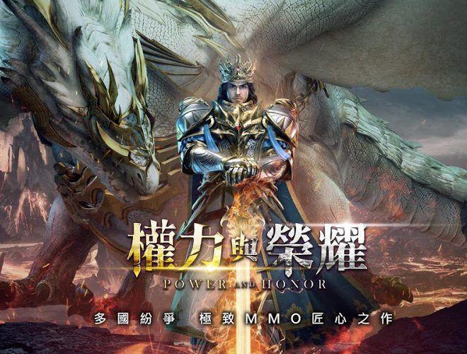 暢玩 權力與榮耀-多國紛爭MMO PC版 3