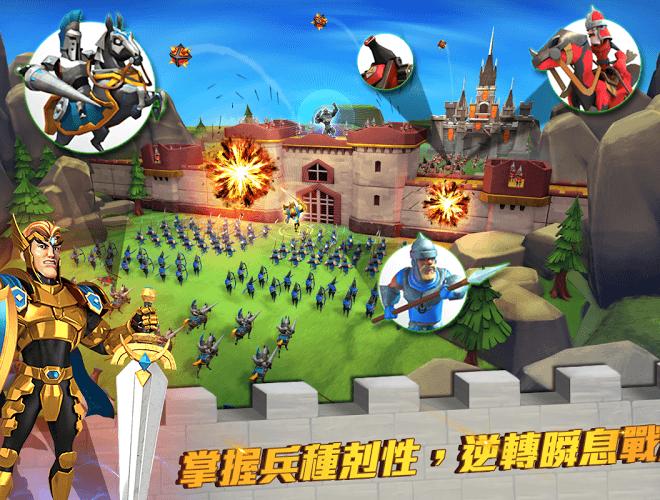 暢玩 Lords Mobile PC版 4