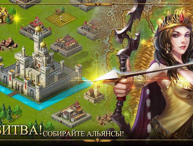 Играй Age of Warring Empire На ПК 15