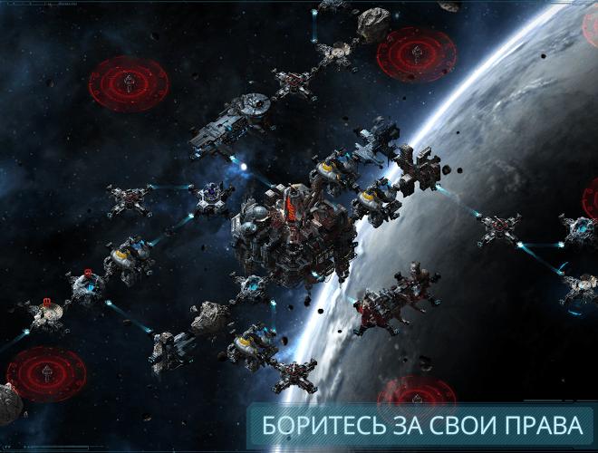 Играй VEGA Conflict На ПК 10