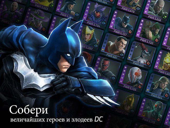 Играй DC Legends На ПК 9