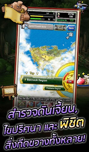 เล่น Dragon Quest Monster on PC 16