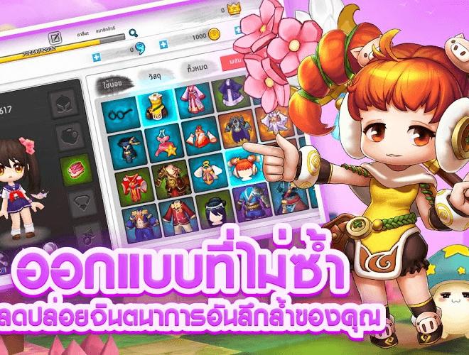 เล่น แฟนตาซีแลนด์: ผจญภัยเพื่อความรัก on PC 8