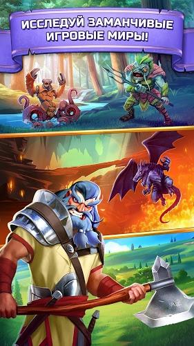 Играй Empires & Puzzles: RPG Quest На ПК 5