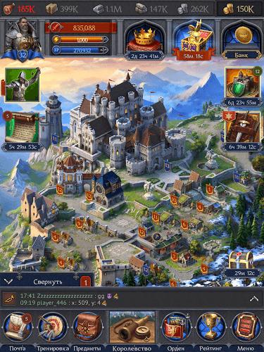 Играй Throne: Kingdom at War На ПК 14