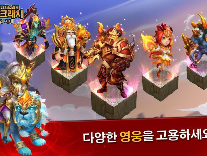 즐겨보세요 Castle Clash on pc 4