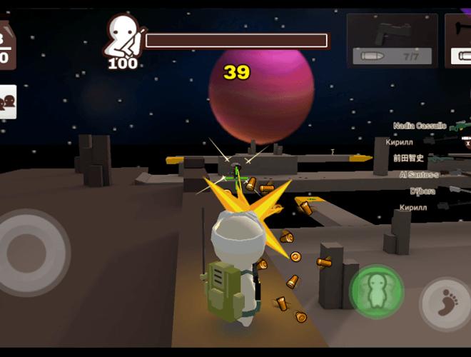 Play MilkChoco – Online FPS on PC 17