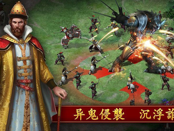 暢玩 Evony: The King's Return PC版 7