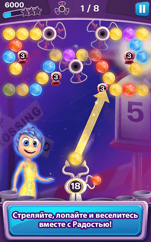 Играй Inside Out Tought Bubble На ПК 19