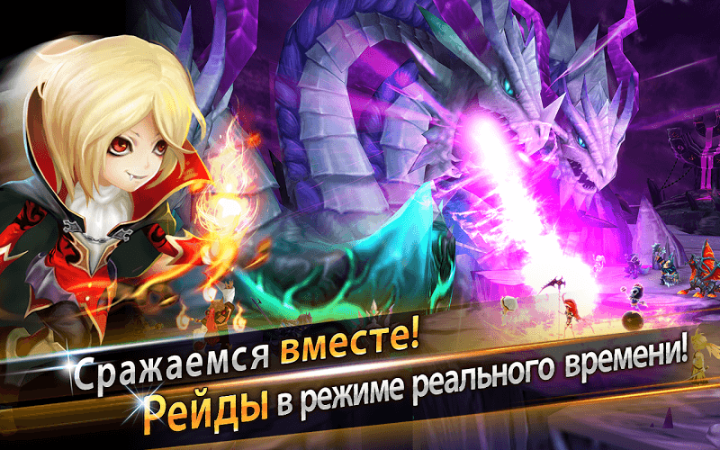Играй Summoners War Sky Arena На ПК 15