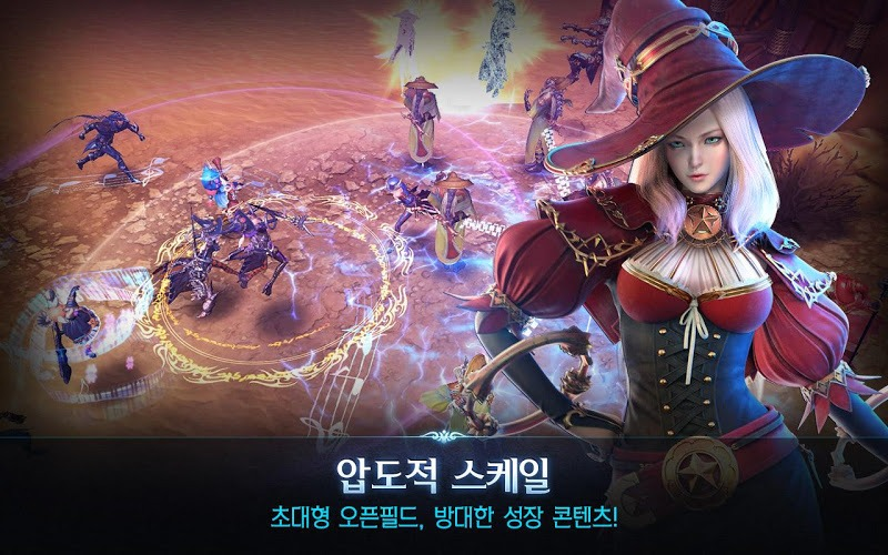 즐겨보세요 로열블러드 (Royal Blood) on PC 4