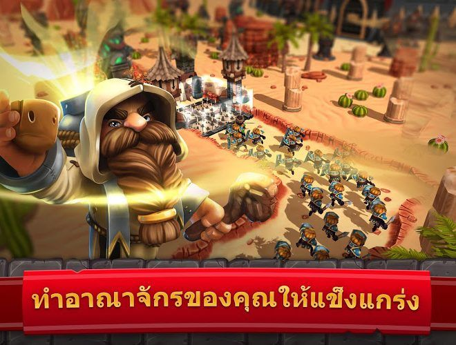 เล่น Royal Revolt 2: Tower Defense on pc 10