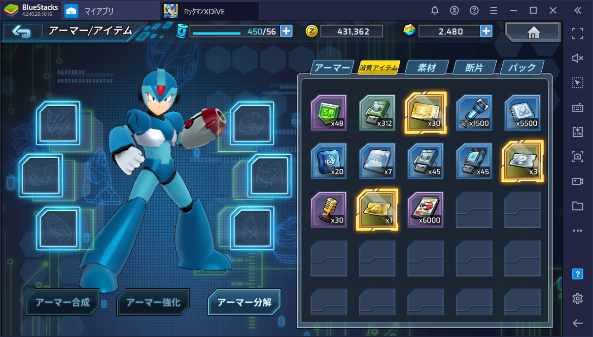 BlueStacksを使ってPCで『ROCKMAN X DiVE』を遊ぼう
