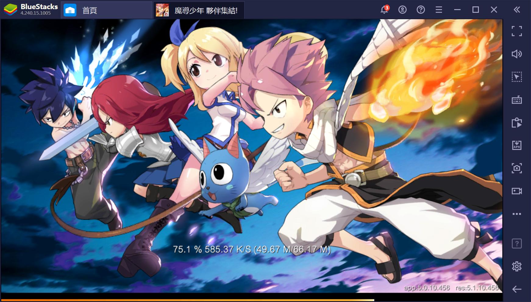 使用BlueStacks在PC上遊玩回合制策略游戲《魔導少年:夥伴集結!》