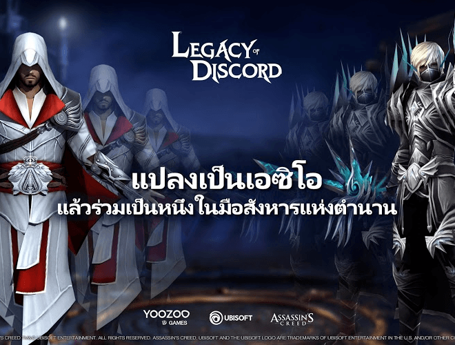 เล่น Legacy of Discord-FuriousWings on PC 3