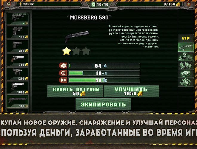 Играй Alien Shooter Free На ПК 9