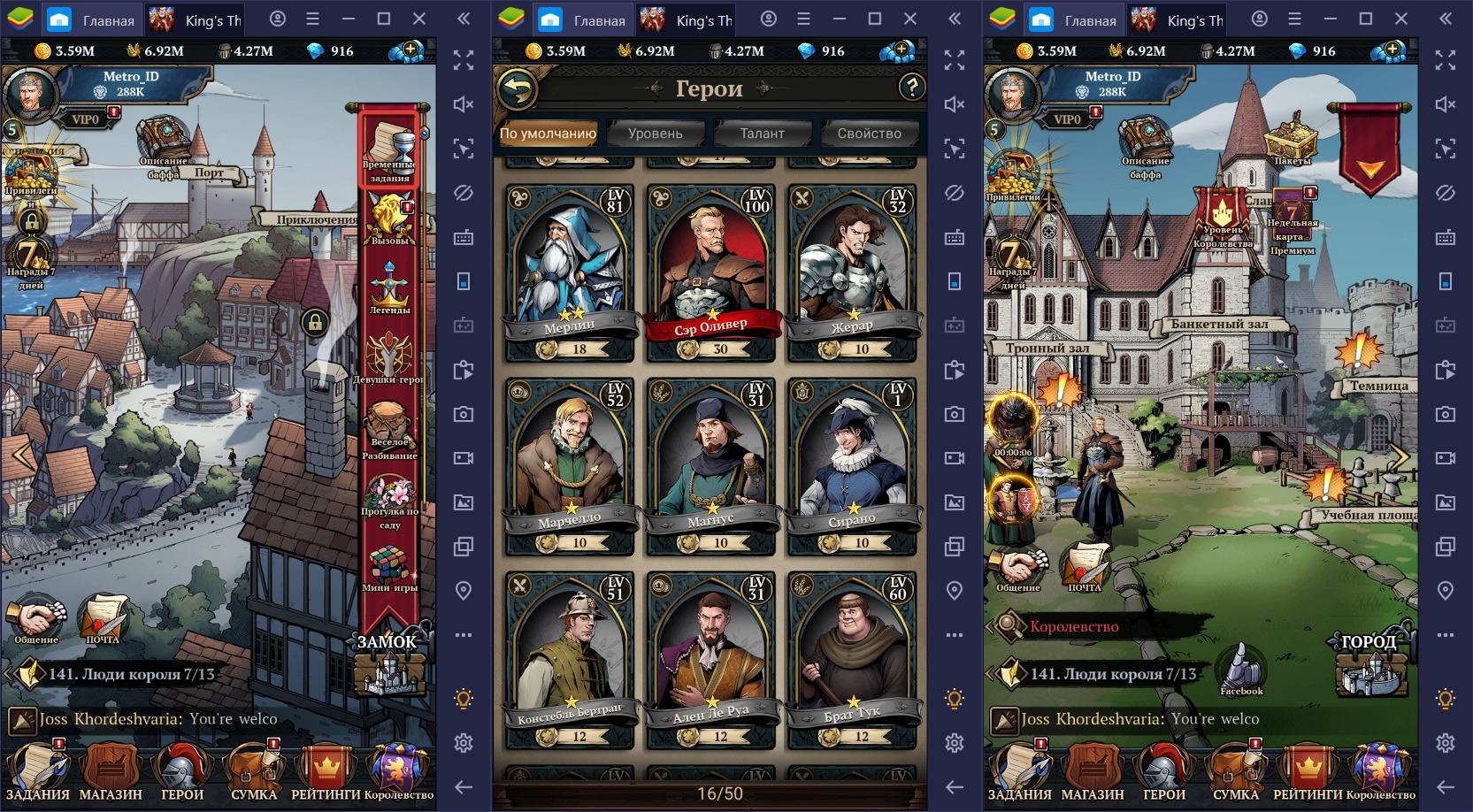 King's Throne: Game of Lust. 5 советов для новичков