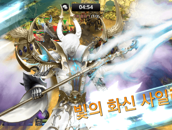 즐겨보세요 Guild of Honor on pc 15