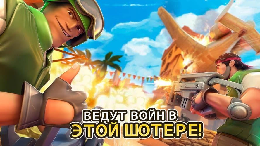 Играй Respawnables — FPS Коммандос Спецна́з На ПК 13