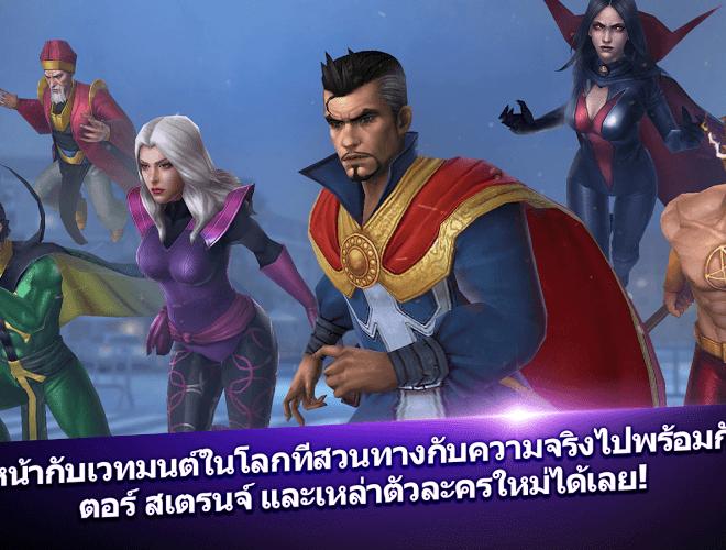 เล่น Marvel Future Fight on PC 5