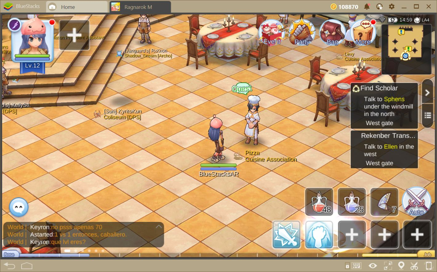 Ragnarok M: Eternal Love—What is the Adventurer Rank and Why