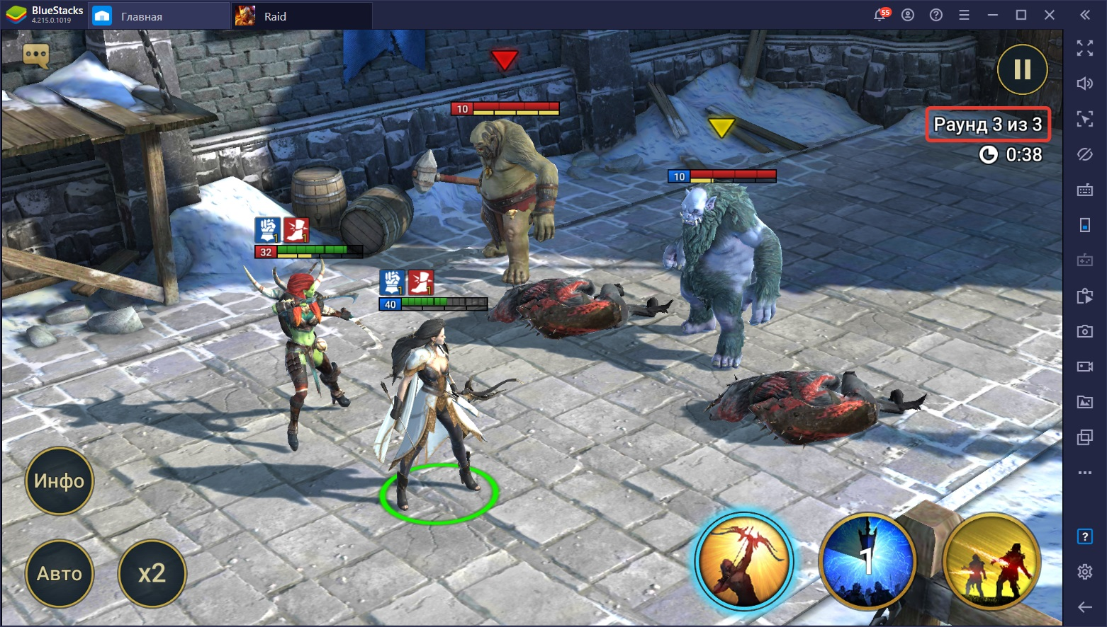 Обзорный гайд по RAID: Shadow Legends