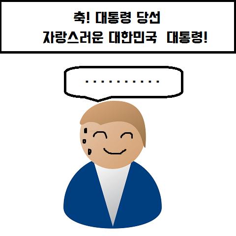 즐겨보세요 한국키우기 on PC 4