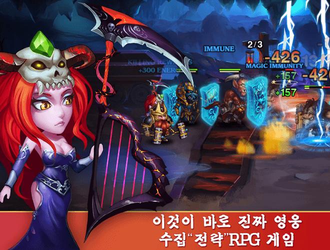 즐겨보세요 Heroes Charge on PC 15