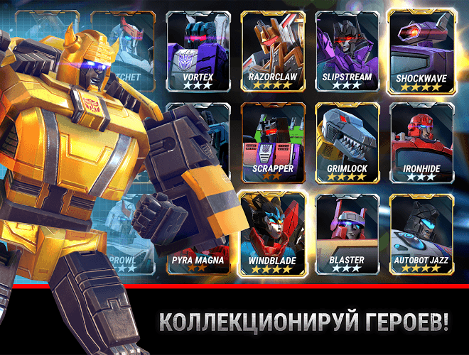 Играй Transformers: Earth Wars На ПК 5