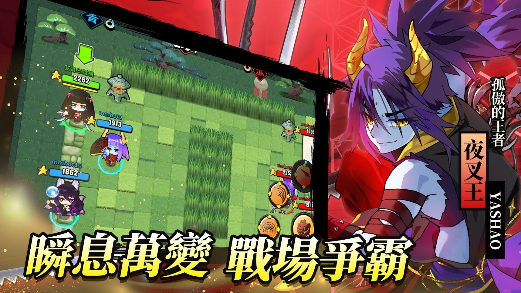全新IP即時對戰手遊《忍豆:新世代》電腦版即將上線!