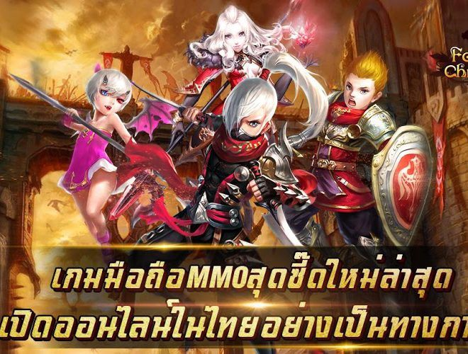 เล่น Fantasy Chronicles on PC 6