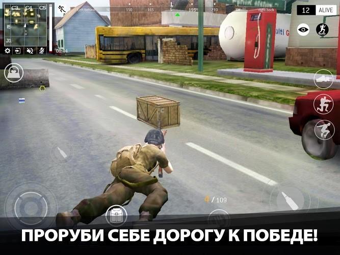Играй Last Battleground: Survival На ПК 10