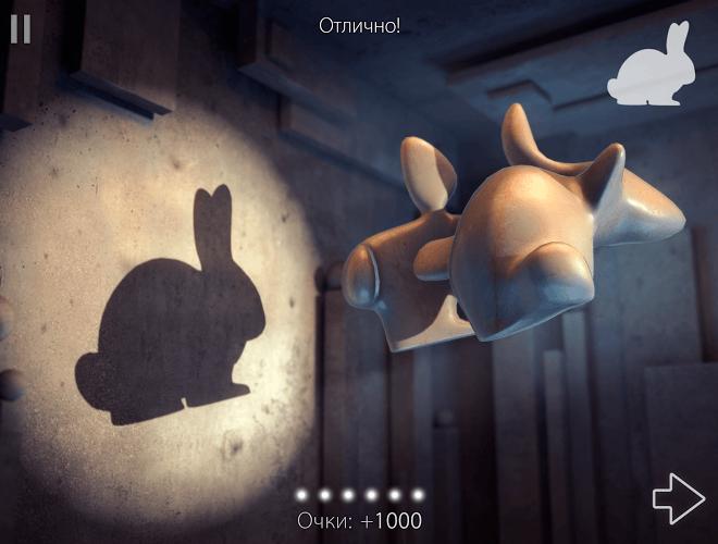 Играй Shadowmatic На ПК 11