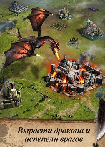Играй Clash of Kings II: Queens Oath На ПК 16