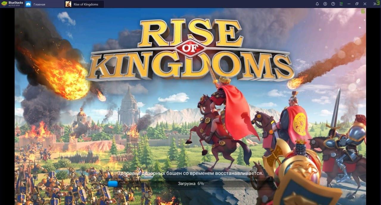Rise of Kingdoms — решение проблем с аккаунтами при игре на нескольких устройствах