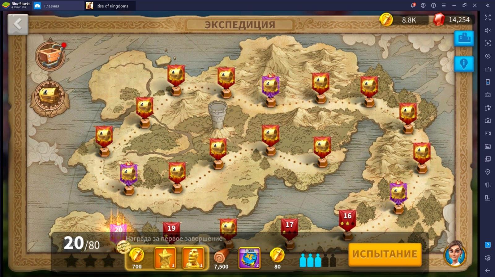 Ресурсы в Rise of Kingdoms и способы их получения