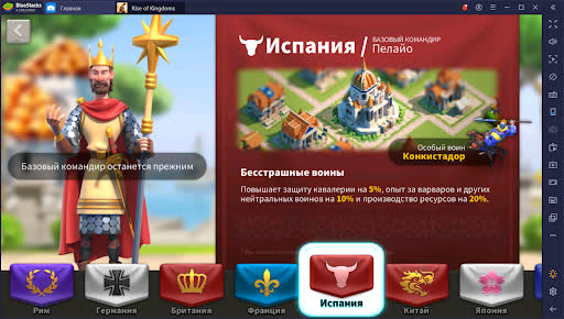 Rise of Kingdoms. Гайд по цивилизациям