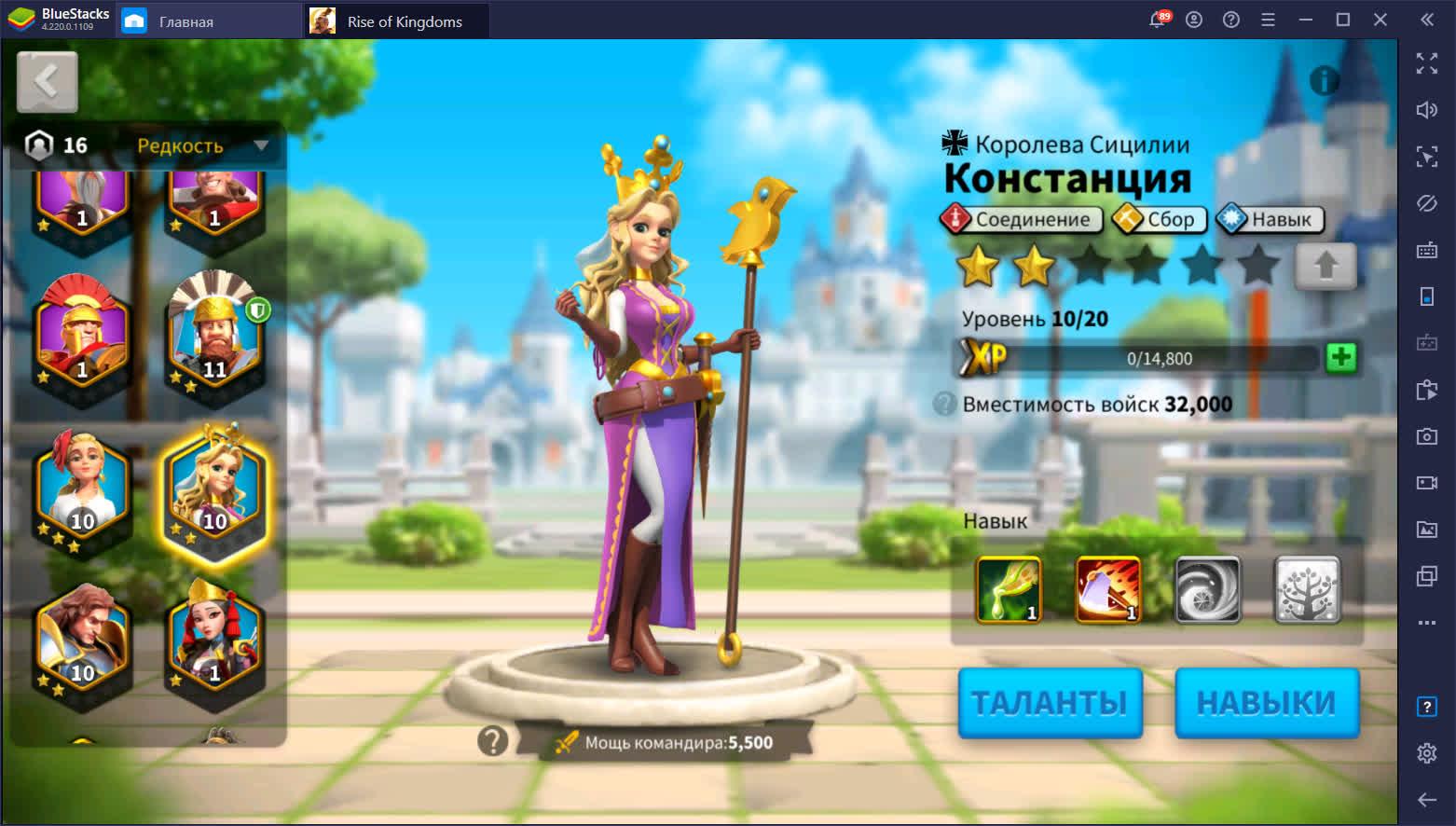 Rise of Kingdoms. Гайд по увеличению добычи ресурсов