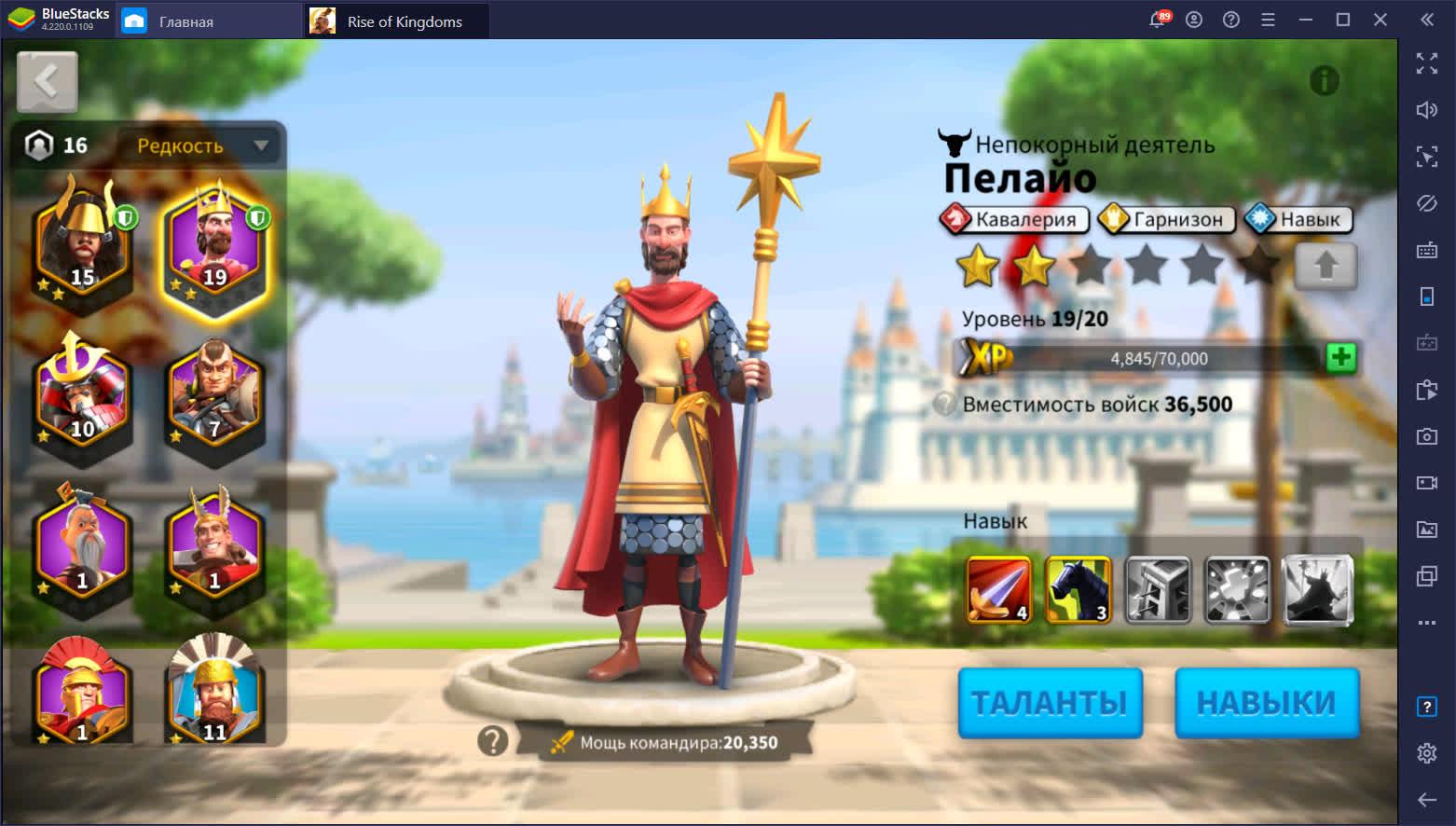 Rise of Kingdoms. Советы для быстрого развития поселения