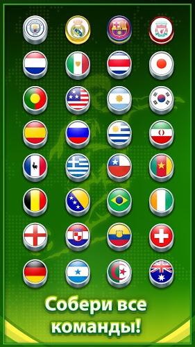 Играй Soccer Stars На ПК 6