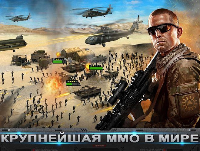 Играй Mobile Strike Epic War На ПК 19
