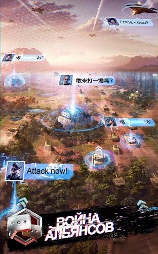 Играй Invasion: Modern Empire На ПК 15
