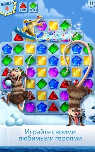 Играй Ледниковый период: Снежный бум На ПК 14