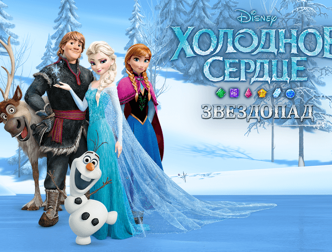 Играй Frozen Free Fall На ПК 12