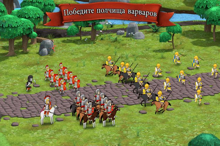 Играй Grow Empire: Rome На ПК 9