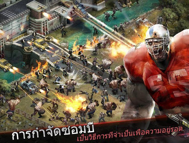 เล่น Last Empire War Z on PC 9