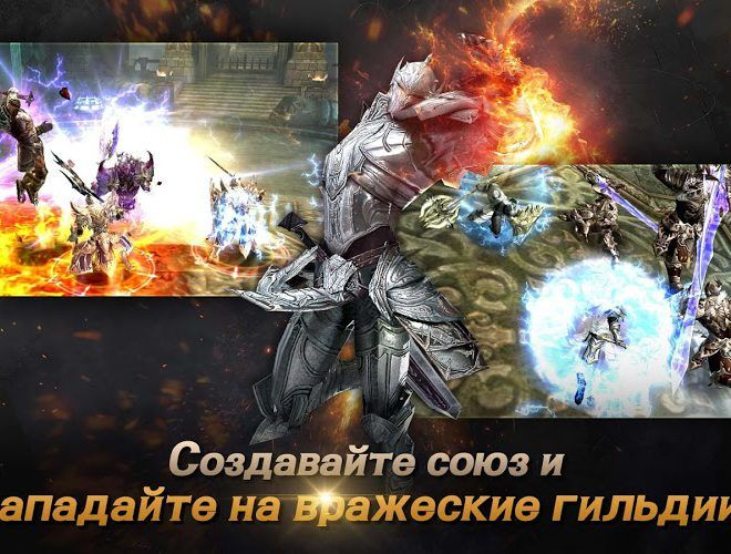 Играй EvilBane: Rise of Ravens На ПК 6
